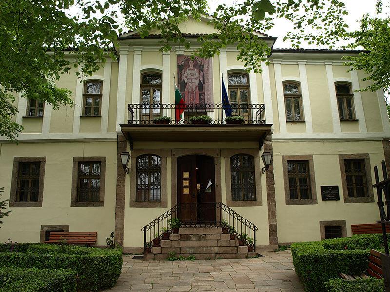 "Къща-музей ""Златю Бояджиев"" - What to do for free in Plovdiv"