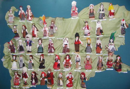 Bulgarian Floklore