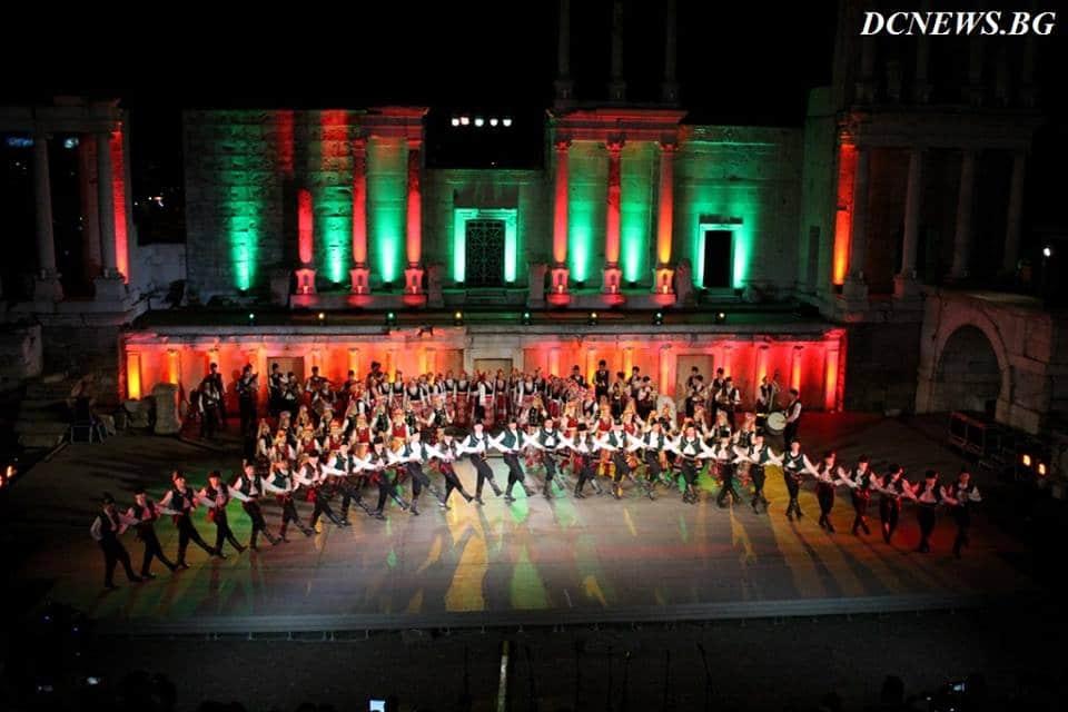 Ensemble 'Trakia' Bulgarian Floklore