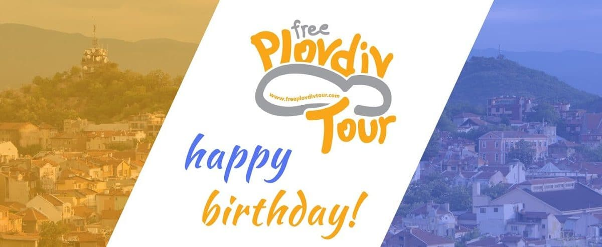 Happy 4th birthday, Free Plovdiv Tour!