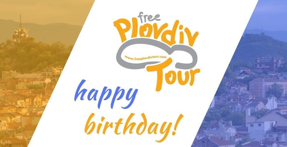 Happy 4th birthday, Free Plovdiv Tour!