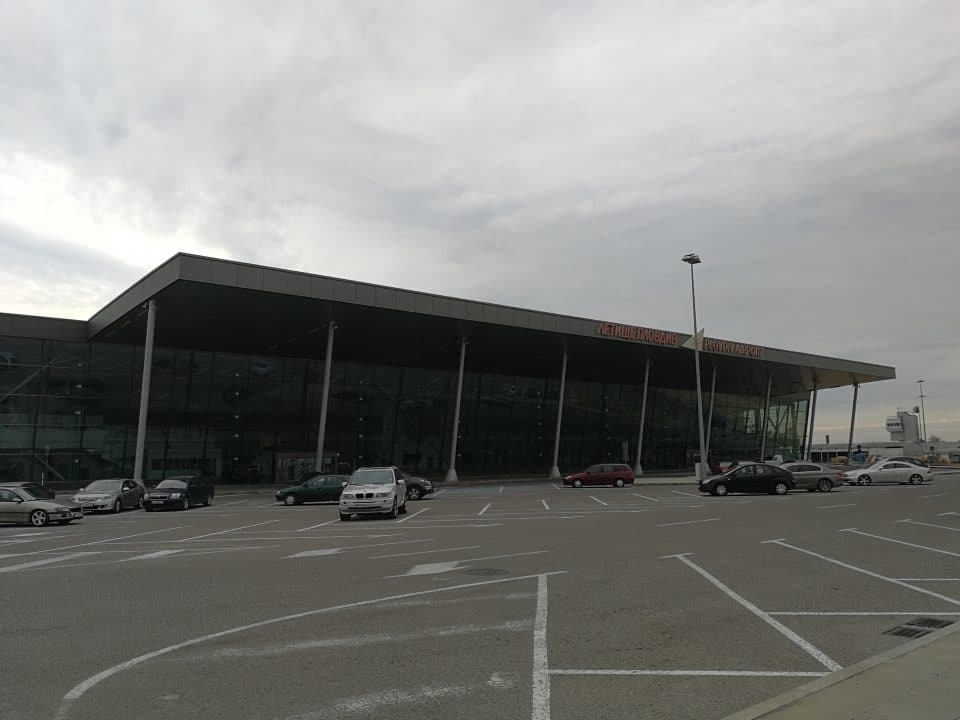 plovdiv airport to city center