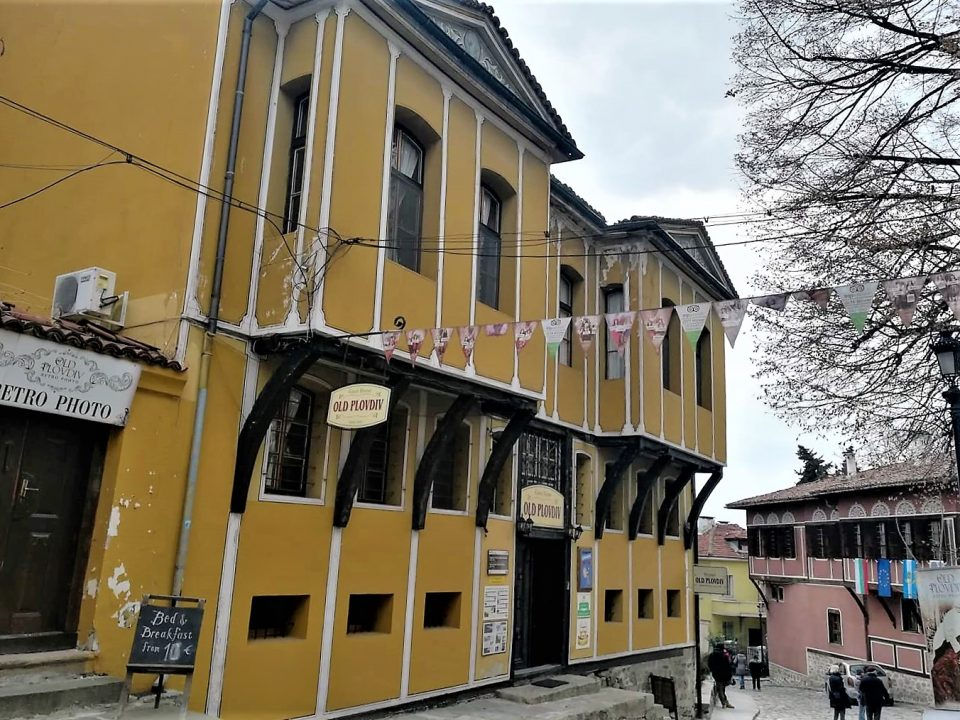 Old Plovdiv Hostel