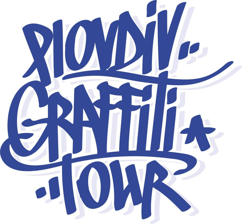 plovdiv grafitti tour logo